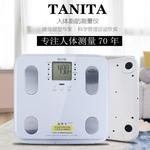 日本TANITA百利达智能脂肪秤体脂称精准家用电子称体重称准BC-565