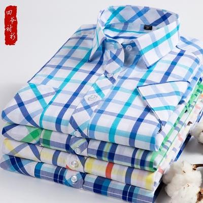 夏季纯棉格子短袖衬衫男青年学生薄款宽松休闲全棉加肥加大码衬衣