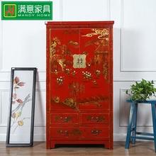 仿古中式做旧描金大衣柜新中式实木婚礼柜卧室储物柜手绘吉祥衣柜