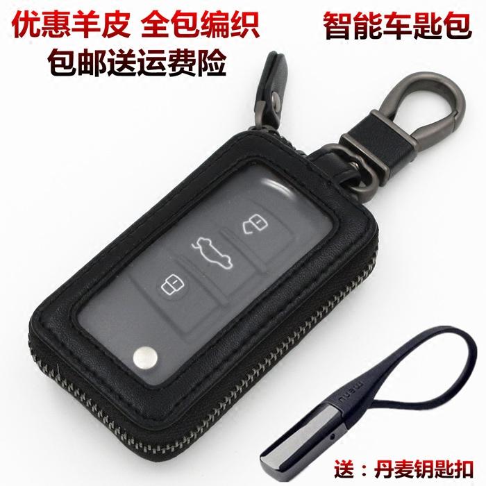 智能卡钥匙包