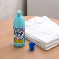 Japan imported household clothes bleach white clothing to yellow to stain whitening stain bleach 600ml