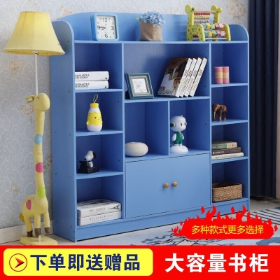 儿童书柜学生书架自由组合简易经济型书房书柜带门收纳整理储物柜什么牌子好