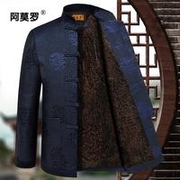 爷爷唐装棉袄男中老年冬季加厚加绒外套中式国风老人过寿生日棉衣