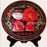 Happy knot engraved activated carbon carving plate home wedding room decoration festive love to send friends wedding gifts bride and groom