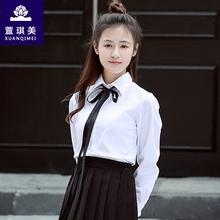 萱琪美短袖白衬衫女夏季工作服学院风校服班服秋季长袖学生装jk服