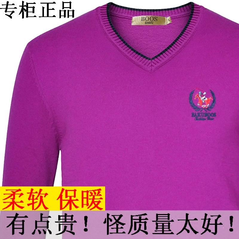 品牌羊毛套头衫