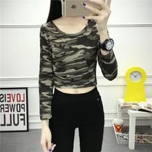 迷彩t恤修身 高腰紧身显瘦漏肚脐长袖 上衣女 秋季短装 露脐纯棉短款图片