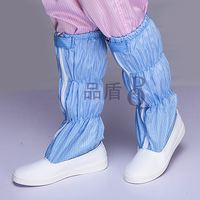 Factory direct low price white blue PU thick soft bottom anti-static dust-free boots long tube steel high shoes