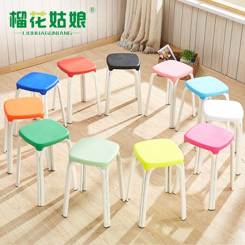 塑料高凳子加厚成人高