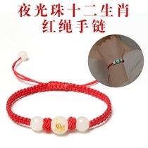 天然西藏牦牛角手串男士雪丝佛珠文玩辟邪保真耗牛角手链手珠配饰