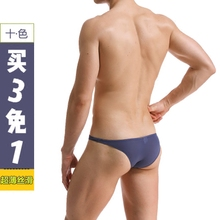 Buy 2 to send 1 sexy low waist men's triangles with thin ice silk and half buttocks. Men's bikini underwear is smooth and breathable