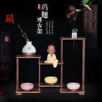 Bogut стойки труба чайник полка античный махагон мини-небольшой фиолетовый песок горшок китайский деревянной антикварной размещения твердой древесины