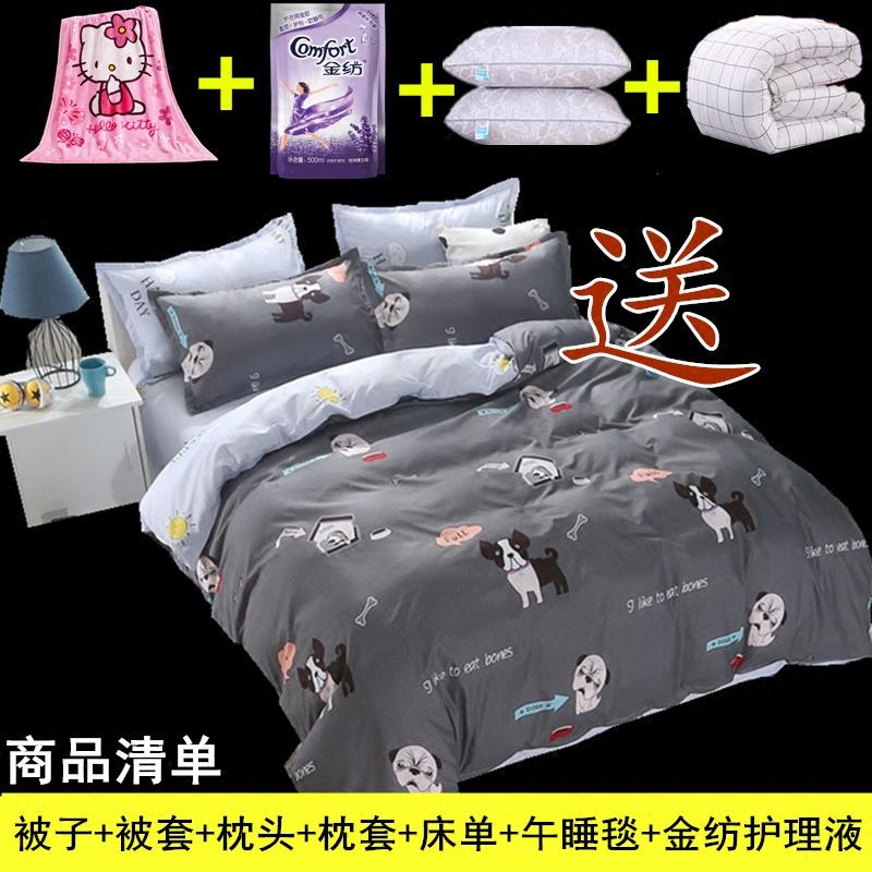 枕头被子 空调被