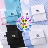天天特价高档法式袖扣衬衫男士长袖商务正装纯色修身型免烫衬衣白