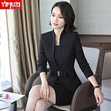 High-end professional suit women 2019 new slimming fashion temperament set skirt name small fragrance wind two-piece set of work clothes