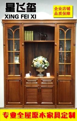 星飞玺全屋整体定制实木欧式雕花酒柜客厅餐边柜玻璃隔断柜定做年货节