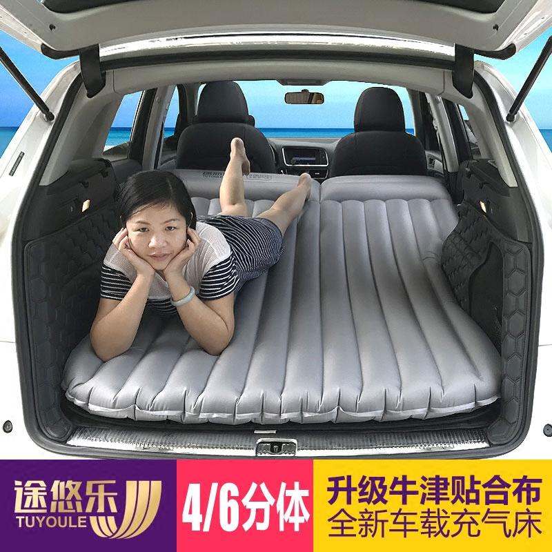 汽车内气垫床