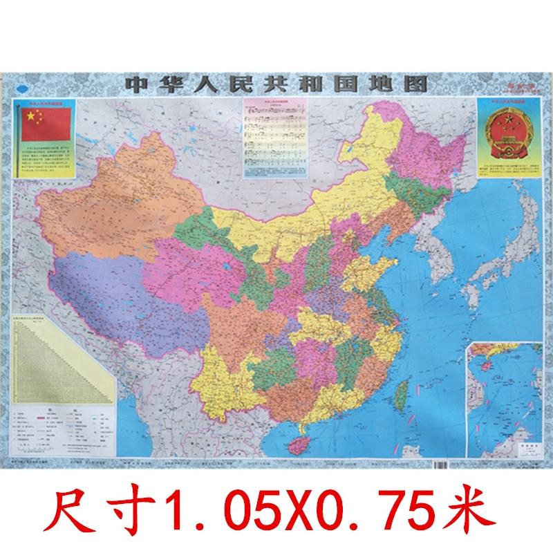 地圖客廳畫中國