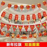 New Year Chinese New Year Creative Decorations, Evening Scenes, Pendant Ornaments, New Year's Eve, Laqi Lahua Tie