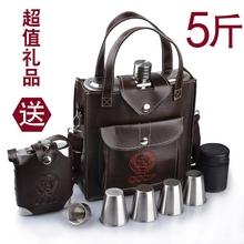 包邮 不锈钢酒壶5斤便携加厚户外随身酒瓶88盎司2.5公斤俄罗斯酒具