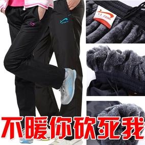 加绒加厚冬季运动棉裤女外穿防风防水保暖男士直筒松紧中老年棉裤