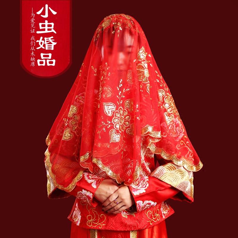 红盖头新娘盖头纱