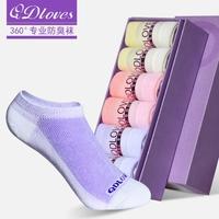 QDloves/芊朵恋防臭袜子女纯棉短袜夏季浅口船袜吸汗运动棉袜薄款