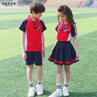 Class service sports graduation clothes primary school uniforms kindergarten clothing summer clothes men and women children's clothing summer custom suit