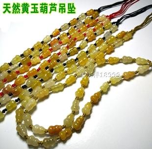 高档时尚手工编织天然翡翠葫芦玉珠吊坠挂绳男女全珠玉佩项链绳子