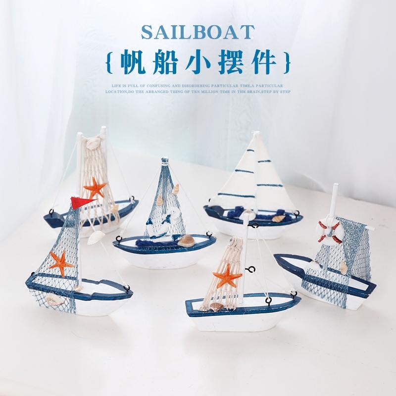 木质小帆船