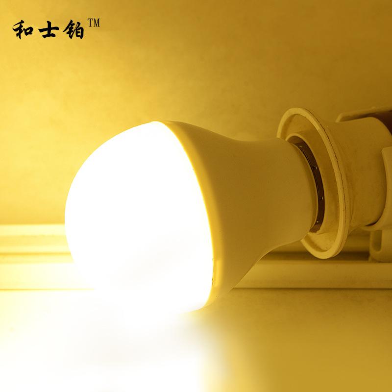 螺纹口智能小夜灯 e27 球泡灯 a70 无线遥控灯泡无级调光调色 2.4g