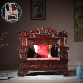 印尼黑酸枝木鸿运沙发阔叶黄檀红木家具中式古典客厅实木沙发组合