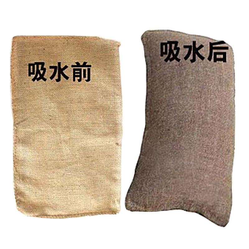 吸水膨胀袋 防洪麻袋 应急消防沙袋 防洪物资 膨胀袋 五条包邮