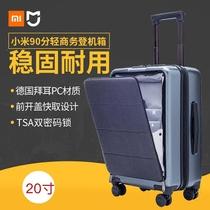 寸旅行箱20寸行李箱登机皮箱子男学生拉杆箱女静音轮24密码箱