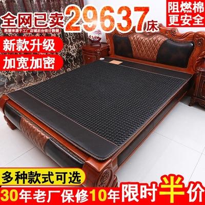 玉石电气石床垫品牌排行