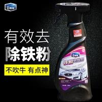 E路驰汽车漆面铁粉去除剂白色车身除锈去铁锈锈点清洁清洗剂去污