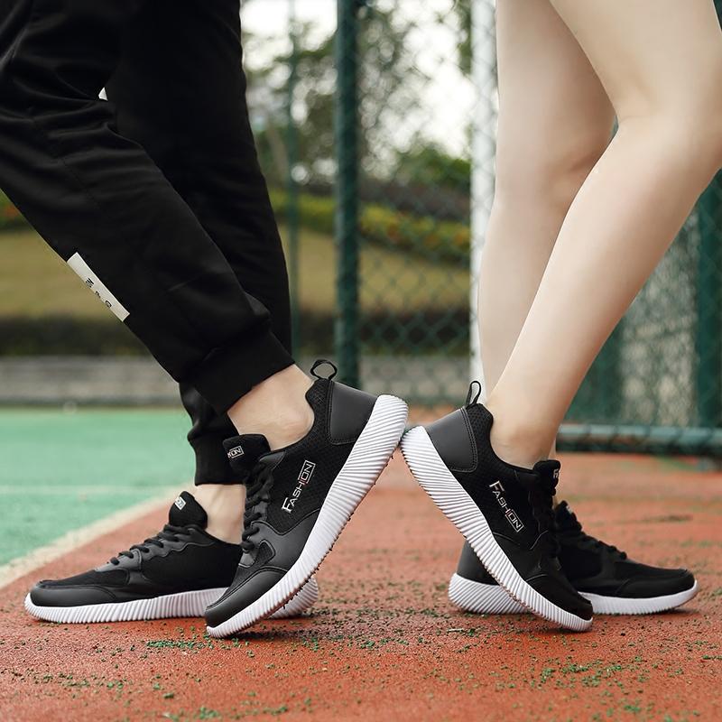 2017新款夏季男鞋透气网鞋男慢跑鞋女运动休闲鞋潮鞋旅游鞋男板鞋