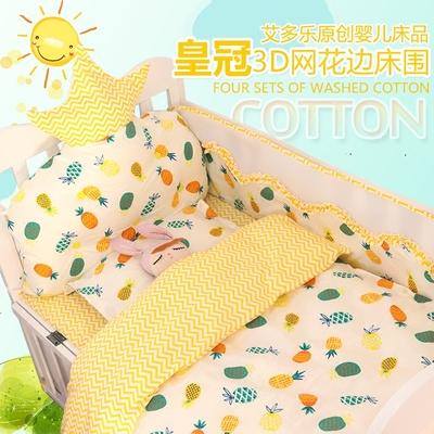婴儿床围纯棉可拆洗排行