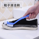 Japan AISEN multi-function shoe brush home wash shoes long handle double head shoes internal cleaning brush shoes rubbing bristles