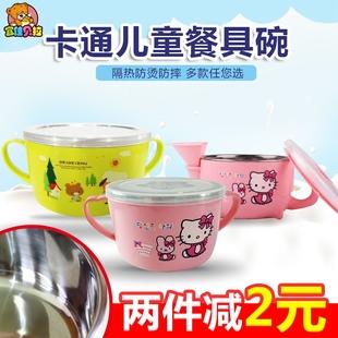 宝宝不锈钢保温碗儿童餐具防摔防烫卡通婴儿碗勺套装带盖子辅食碗