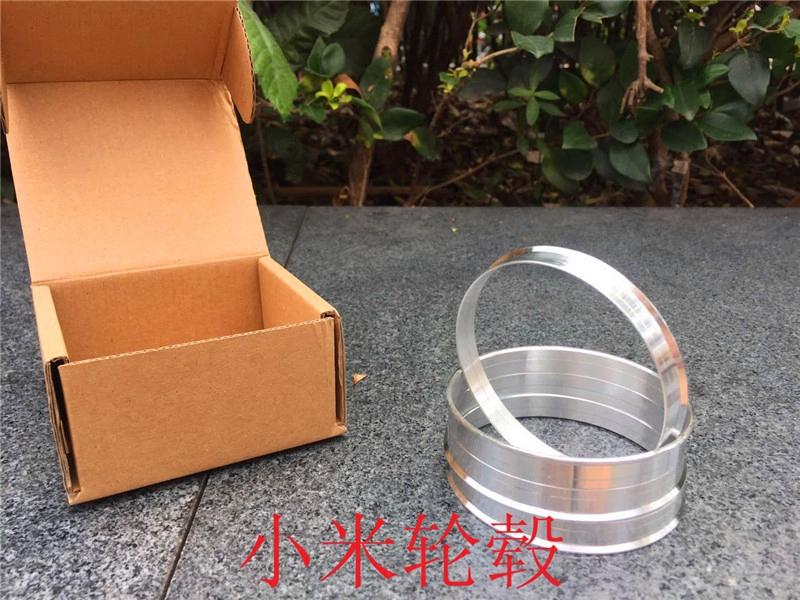 鋁合金輪轂變徑圈