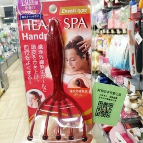 日本本土采购 今井美樹头皮按摩钢珠爪子HEAD SPA五指头部按摩器