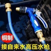 汽车洗车水抢加压家用高压力抢接自来水管喷头强力食水专用水枪头
