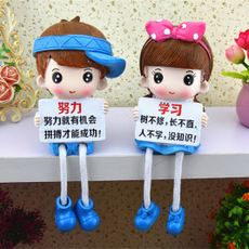 Inspirational learning decoration student gift creative birthday gift cute couple doll home living room study decoration