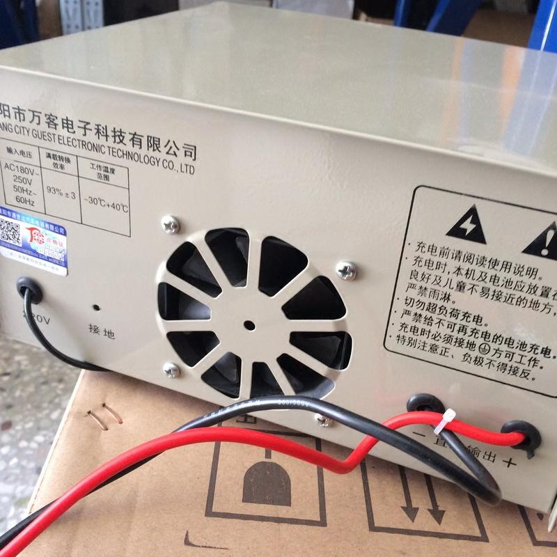 60A线包纯铜汽车电瓶充电器12V24V智能通用大功率全自动蓄电池