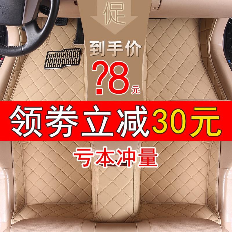 丰田老皇冠3.0改装件脚垫12代大全包围原车款05-09内饰地毯车饰