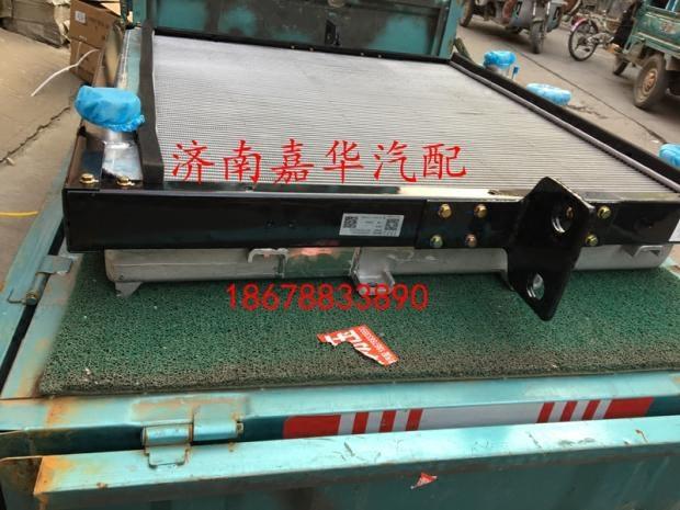 中国重汽豪瀚 豪沃T5G T7H冷却模块总成中冷器散热器水箱原厂正品