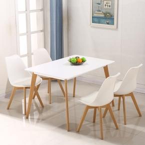 Isunny艾尚 伊姆斯方桌时尚家用扁腿餐桌小户型北欧实木休闲桌子