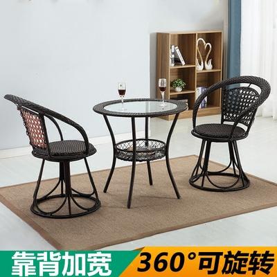 藤茶几圆小藤编钢化玻璃桌椅组合简约阳台休闲椅单人靠背椅子客厅