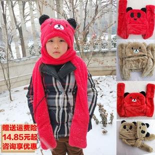 儿童帽子手套围巾三件套冬男童加绒小学生中大童一体套装女孩韩版